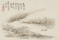 View Paintings After Yuan and Ming Masters digital asset number 25