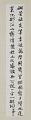 View Running script, after Shitao digital asset number 1