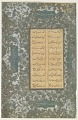 View Folio from a <i>Khamsa</i> (Quintet) by Nizami; recto: text; verso: text: The twelfth discourse: on the lamentation of fortune digital asset number 0