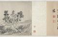 View Landscape and Poems digital asset number 3