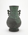 View Ritual wine container (<em>hu</em>) with dragon interlace digital asset number 1