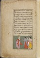 View The Ramayana (Tales of Rama; The Freer Ramayana), Volume 1 digital asset number 48