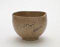 View Tea bowl with decoration of plovers digital asset number 0