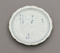 View Dish with molded design of parable of filial piety and inscribed poem digital asset number 0