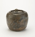 View Tea ceremony water jar with design of pine and plum trees digital asset number 0