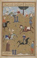 View Folio from a <i>Guy u Chawgan</i> (The ball and the polo-mallet) by Arifi (d.1449); recto: text; verso: A polo game: the dervish and the shah on the polo field digital asset number 0