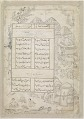 View Folio from a <i>Divan</i> (Collected poems) by Sultan Ahmad Jalayir (d.1410); verso: Nomad camp; recto: text digital asset number 0