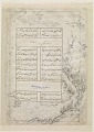 View Folio from a <i>Divan</i> (collected poems) by Sultan Ahmad Jalayir (d.1410); recto: River scene; verso: text digital asset number 0