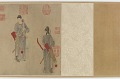 View Consort Yang Mounting a Horse digital asset number 4