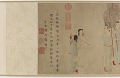View Consort Yang Mounting a Horse digital asset number 6