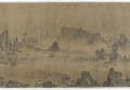 View Ten Thousand Li Along the Yangzi River digital asset number 4
