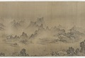 View Ten Thousand Li Along the Yangzi River digital asset number 10