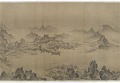 View Ten Thousand Li Along the Yangzi River digital asset number 12