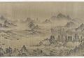 View Ten Thousand Li Along the Yangzi River digital asset number 16