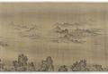 View Ten Thousand Li Along the Yangzi River digital asset number 20