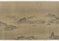 View Ten Thousand Li Along the Yangzi River digital asset number 23