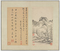 View Ten Landscapes in the Styles of Song and Yuan Masters digital asset number 2