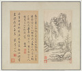 View Ten Landscapes in the Styles of Song and Yuan Masters digital asset number 3
