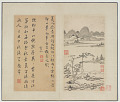 View Ten Landscapes in the Styles of Song and Yuan Masters digital asset number 4