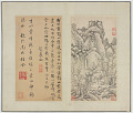 View Ten Landscapes in the Styles of Song and Yuan Masters digital asset number 6