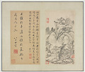 View Ten Landscapes in the Styles of Song and Yuan Masters digital asset number 7