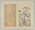 View Ten Landscapes in the Styles of Song and Yuan Masters digital asset number 8