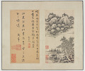 View Ten Landscapes in the Styles of Song and Yuan Masters digital asset number 9