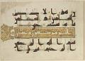 View Folio from a Qur'an: Sura 38, verses 87-88; sura 39, verse 1 digital asset number 0