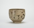View Kyoto ware tea bowl inscribed with poem about Sumiyoshi Shrine digital asset number 0