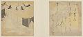 View <em>The Tale of Genji</em> digital asset number 4