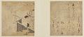 View <em>The Tale of Genji</em> digital asset number 10