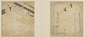View <em>The Tale of Genji</em> digital asset number 13