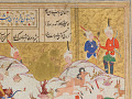 View Folio from a <em>Khamsa</em> (Quintet) by Nizami (d.1209); recto: text; verso: illustration and text: The story of Faridun and the deer digital asset number 2