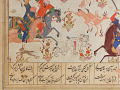 View Folio from a <em>Khamsa</em> (Quintet) by Nizami (d.1209); recto: text; verso: illustration and text: The story of Faridun and the deer digital asset number 5
