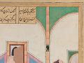 View Folio from a <em>Khamsa</em> (Quintet) by Nizami (d.1209); recto: text; verso: illustration: Caliph al-Ma'mun and the barber digital asset number 2