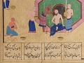 View Folio from a <em>Khamsa</em> (Quintet) by Nizami (d.1209); recto: text; verso: illustration: Caliph al-Ma'mun and the barber digital asset number 5
