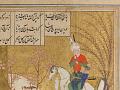 View Folio from a <em>Khamsa</em> (Quintet) by Nizami (d.1209); recto: text; verso: illustration: Khusraw sees Shirin bathing digital asset number 2