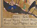 View Folio from a <em>Khamsa</em> (Quintet) by Nizami (d.1209); recto: text; verso: illustration: Khusraw sees Shirin bathing digital asset number 5