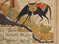 View Folio from a <em>Khamsa</em> (Quintet) by Nizami (d.1209); recto: text; verso: illustration: Khusraw sees Shirin bathing digital asset number 6