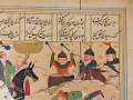 View Folio from a <em>Khamsa</em> (Quintet) by Nizami (d.1209); recto: illustration: A battle between the forces of Khusraw and Bahram Chubina; verso: text digital asset number 2