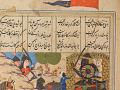 View Folio from a <em>Khamsa</em> (Quintet) by Nizami (d.1209); recto: illustration: Alexander Battling the Zangis; verso: text digital asset number 2