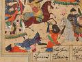 View Folio from a <em>Khamsa</em> (Quintet) by Nizami (d.1209); recto: illustration: Alexander Battling the Zangis; verso: text digital asset number 5