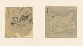View Album of 37 Japanese drawings digital asset number 7