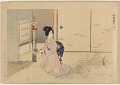 View Album of colored woodblock prints with scenes of contempory women by several artists digital asset number 27