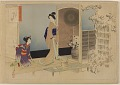 View Album of colored woodblock prints with scenes of contempory women by several artists digital asset number 3