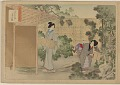 View Album of colored woodblock prints with scenes of contempory women by several artists digital asset number 4