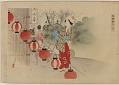 View Album of colored woodblock prints with scenes of contempory women by several artists digital asset number 29