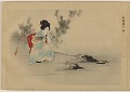 View Album of colored woodblock prints with scenes of contempory women by several artists digital asset number 9