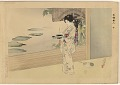 View Album of colored woodblock prints with scenes of contempory women by several artists digital asset number 10