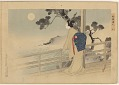 View Album of colored woodblock prints with scenes of contempory women by several artists digital asset number 12